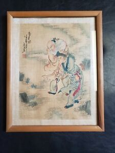 Vintage Chinese Inks And Colours Painting On Textile Signed And Framed 8 X 10