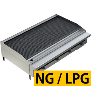 Pantin Commercial 48 Countertop Gas Radiant Grill Charbroiler Charcoal Nsf