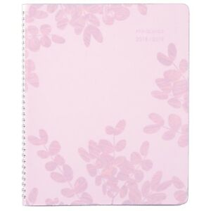 At a glance Academic Weekly Monthly Planner Appointment Book July 20 New