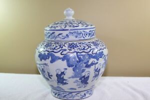Vintage Chinese Ginger Jar With Lid Blue Hundred Boys Playing