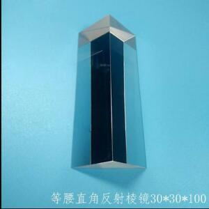 1pc K9 Optical Glass Triangular Right Angle Slope Reflecting Prism 30x30x100mm
