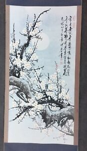 Chinese Asian Large Scroll Hand Painted Signed 27 X 72 Inches Flowers