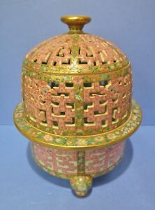 Chinese Asian Porcelain Covered Censer Incense Burner Qianlong Early Republic