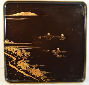 Vintage Japanese Lacquer Tray