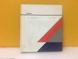 Tektronix 070 9556 00 Digitizing Oscilloscopes 410a 420a 460a Programmer Manual