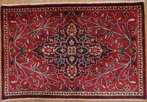 Persian Mashadd Hand Knotted Wool Red Blue Oriental Rug 2 X 3