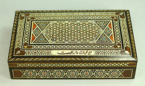 Finest Sadeli Work Box Mother Of Pearl Inlay Islamic W Quran Scripture