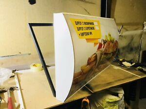 Menu Light Boxes Menu Sign Boxes Fast Food Menu Boxes Glowing Menu New
