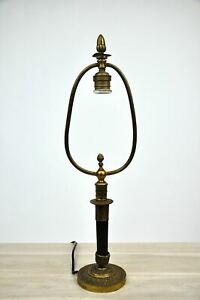 Ornate Antique French Brass Desk Lamp