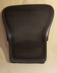 Herman Miller Aeron Chair Part Replacement back Support Size B