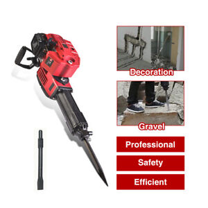 52cc Earth Auger Gas Power Soil Digger Planting Trees W 8 Drill Bit Kit 1700w