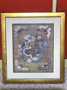 Antique Chinese Ancient Two Sided Gold Thread Embroidery