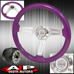Adapter For 94-01 Integra + Purple Wood Silver Aluminum Center Steering Wheel