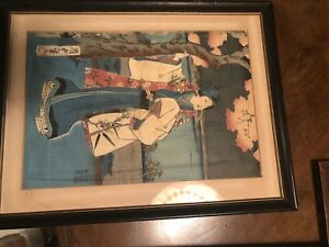 Japanese Woodblock Print Original Size With Frame 17x13