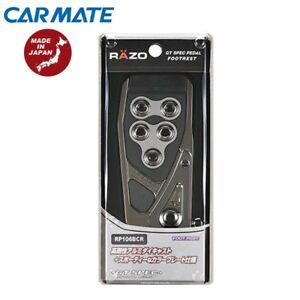 Carmate japan rp106bcr Razo Gt Spec Pedal Footrest with Tracking jaip