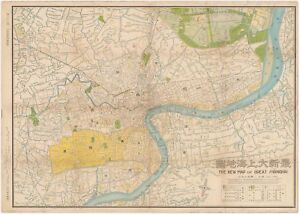 New Map Of Great Shanghai 1930