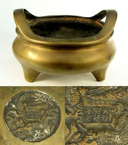 Antique Superb Chinese Heavy Bronze Footed Open Censer Brazier Xuande Mark