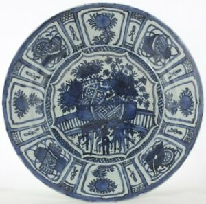 Chinese Export Porcelain Kraak Dish Wanli Period