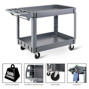Plastic Utility Service Cart 550lbs Capacity 2 Shelves Rolling 46 5 x25 5 X 33