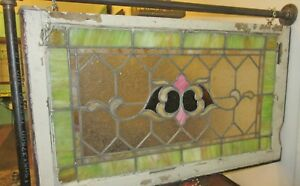 Antique Victorian Stained Glass Window 36 W