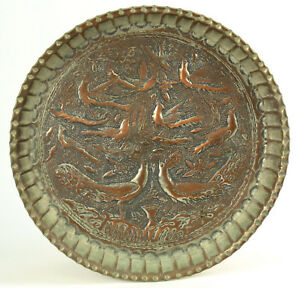 Antique Qajar Indo Persian Thick Hammered Copper 11 25 Platter Repousse Birds