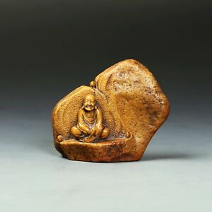 Vintage Chinese Hand Carved Shoushan Stone Seal