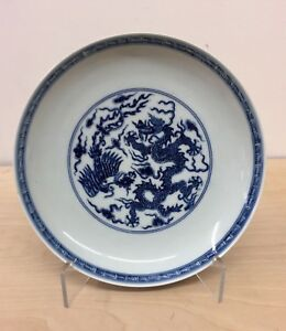 Blue And White Dragon Phoenix Plate Ming Chenghua Mark
