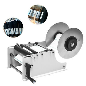 Manual Round Bottle Labeling Machine Packing Machine 26 130mm Width High Quality