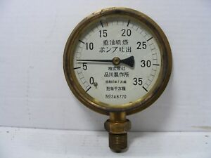 Vintage Japanese Brass Pressure Gauge Wwii Ship Engine