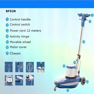 Multi function Floor Brushing Machine Floor Waxing Carpet Cleaning Machine 220v