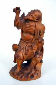 Antique Japanese Meiji Period Kogetsu Carved Boxwood Okimono Of Gama Sennin