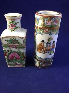 Vintage Chinese Hand Painted Set Of 2 Miniature Porcelain Vases