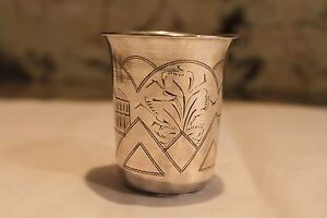 Russian Cup Silver 84 Large Cup Multiple Hallmarks Beautifully Etched Designs