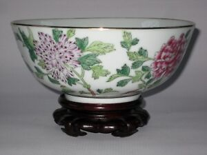 Large Vintage Chinese Hand Painted Floral Porcelain Bowl Circa 1980 S