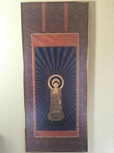 Vintage Handpainted On Paper Gold Amida Buddha Surrounded By Brocade Framed