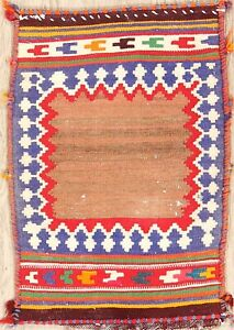 One Of A Kind Antique Brown Kilim Shiiraz Persian Hand Woven 2x2 Square Rug
