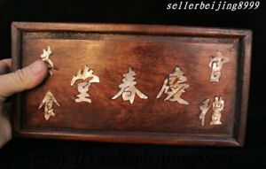 9 Chinese Huang Huali Wood Inlay Shell Tea Chest Bin Storage Jewelry Box Statue