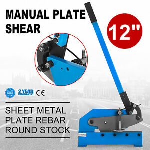 12 300mm Hand Shear Cutting Sheet Metal Round Stock Adjustable Clamp Benchtop