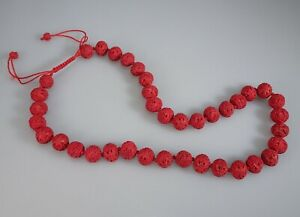 Chinese Red Cinnabar Bead Necklace 55032