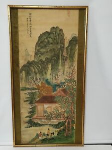 Antique Chinese Watercolor Painting On Silk By 20th H 40 1 2 W 20 1 2