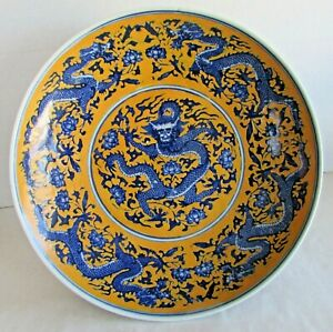 Yellow Enamel Blue Dragon Plate Qianlong Seal Mark 12 Chinese Charger