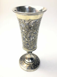 Imperial Russia Silver Gilt And Niello Vodka Cup Antique 1841 Marked Ee Moscow