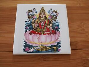 Vintage Old Collectible Rare Hindu God Figure Ceramic 4x4 Wall Tile 2 Orient