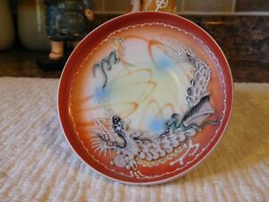 Beautiful Japanese Porcelain Demitasse Cup Saucer W Geisha Girl Lithophane Vgc