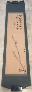 Antique Japanese Chinese Color Painting Calligraphy On Paper Scroll Signed
