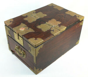 Antique Chinese Wood Mirrored Jewelry Vanity Chest Box