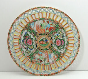 Chinese Rose Medallion Reticulated Plate Very Nice Details And Color