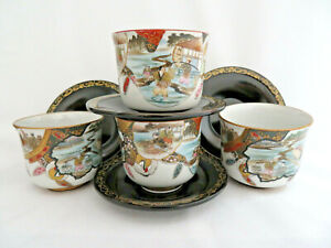 4 Signed Japanese Kutani Porcelain Handless Tea Cups W Lacquerware Saucers