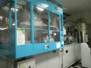 2007 Nissei Asb 70 Dph V3 Pet Stretch Blow Molding System With Molds 200 Hours