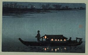 Japanese Uehara Konen Color Woodblock Choice